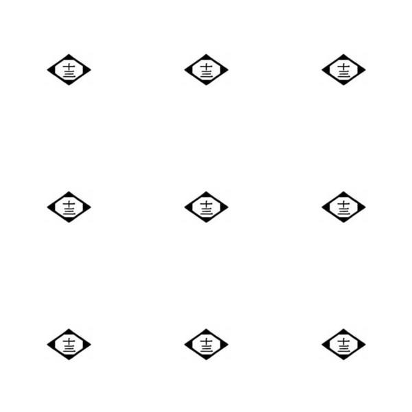 Prowlertylos Gotei 13 Division 13 Symbol Pattern