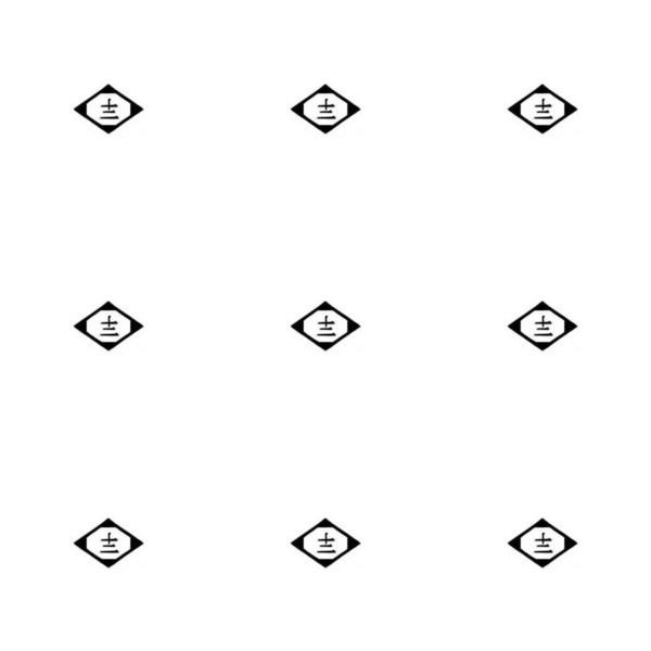 Prowlertylos Gotei 13 Division 12 Symbol Pattern