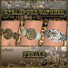 Sims 3 — Steampunk Wristwatches for Women by murfeel — It's the same EA wristwatch accessory...just Steampunked! Enjoy!