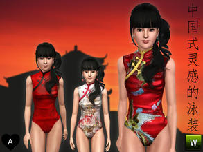 Sims 3 —  Chinese inspired swimsuit by agapi_r — My unique design of a swimsuit with slits and high neck inspired by a