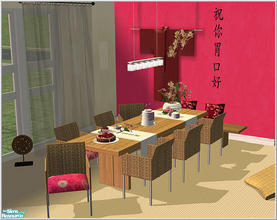Sims 2 — modern asia dining by Birgit43 — modern asian dining objects