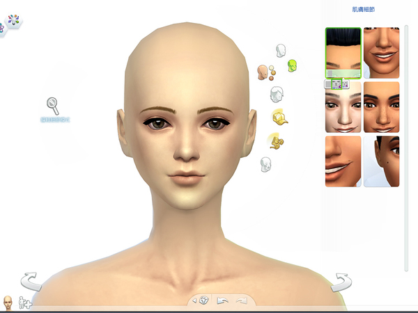 Sims  How Many Kids