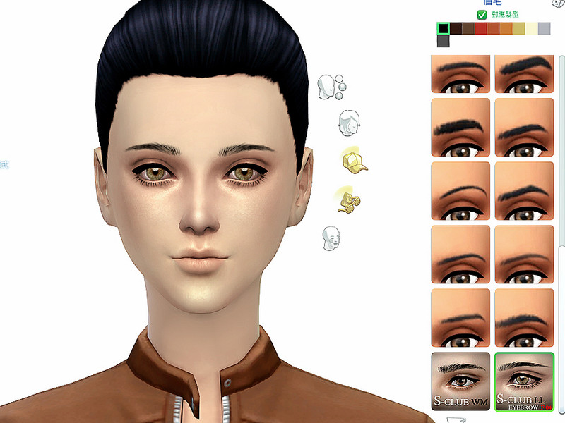 S Club Ll Thesims4 Eyebrows F04