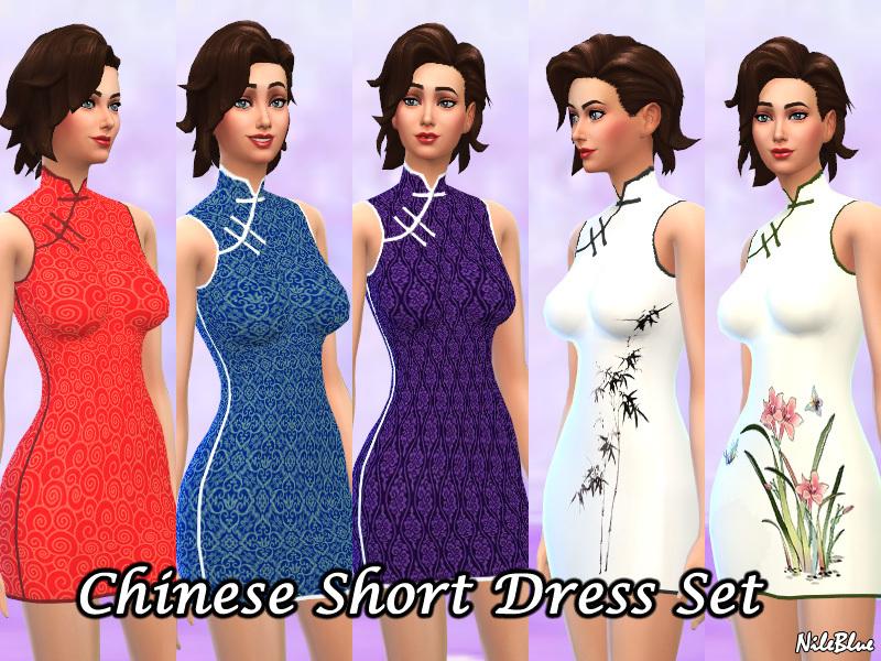 Nile Nile S Chinese Style Short Dress Set