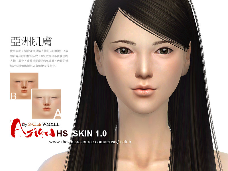 S Club Wmll Ts4 Asian H S Nd Skintones1 0