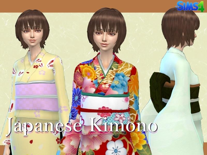 Arikasa S Japanese Kimono