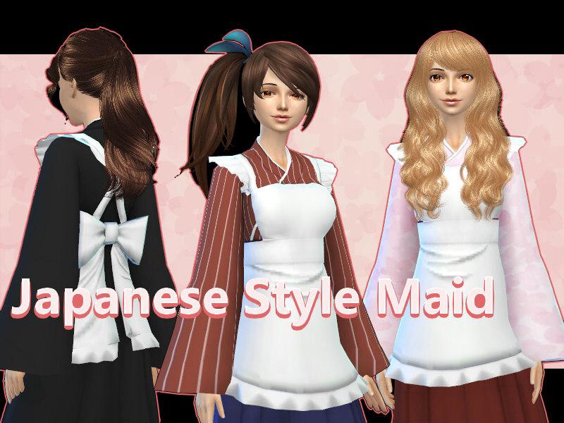 Arikasa S Japanese Style Maid