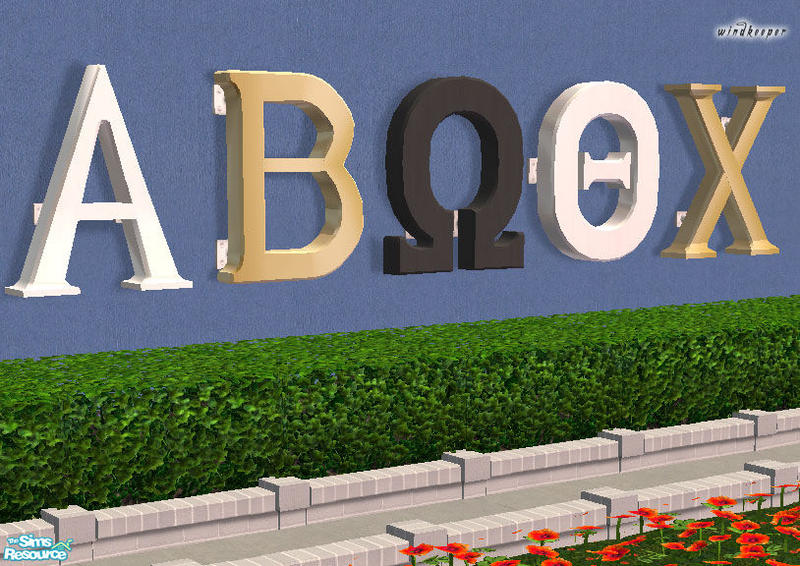 Sims  Greek Letters Download